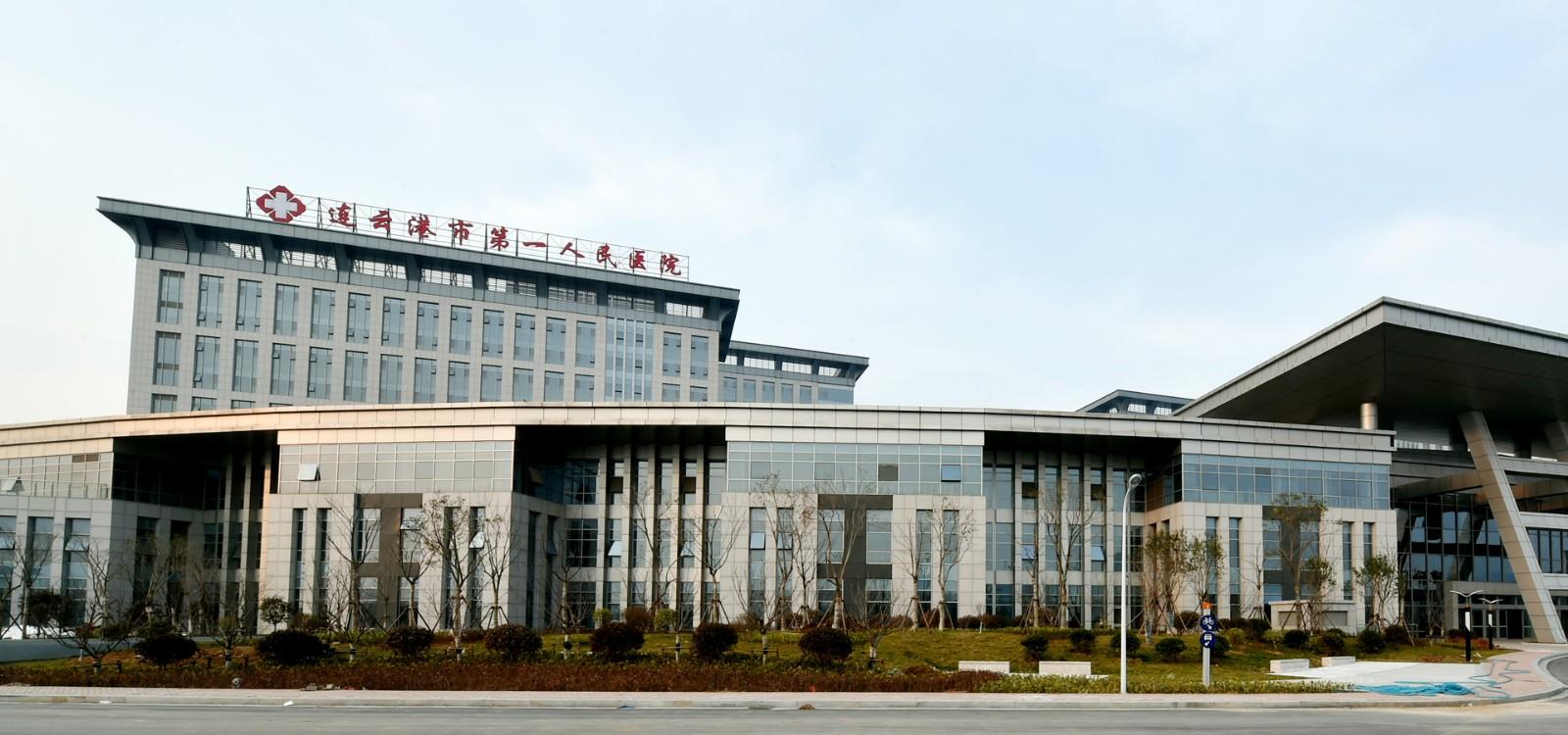 县人民医院