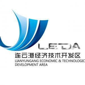 连云港经济开发区